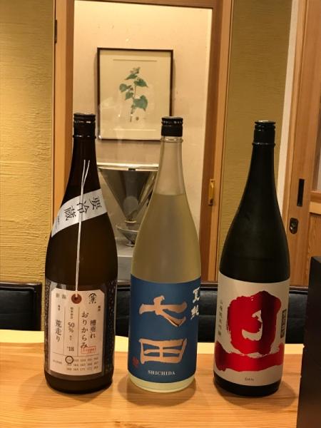 入荷日本酒