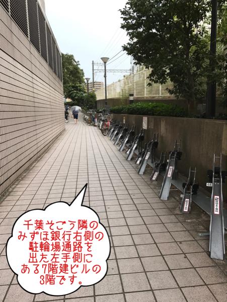 自転車通路